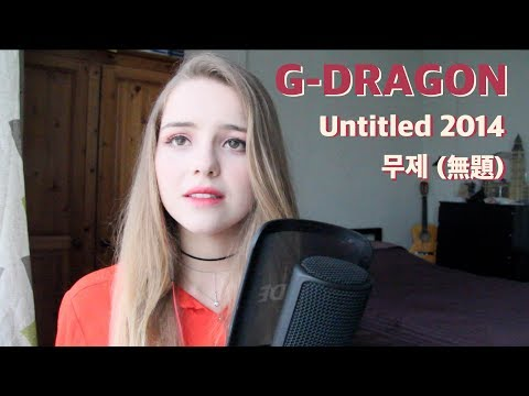G-DRAGON- 무제 (無題) Untitled 2014 Cover