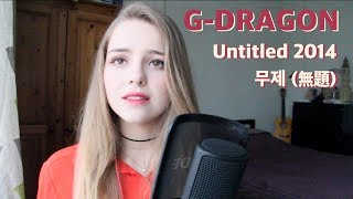 Video G-DRAGON- 무제 (無題) Untitled 2014 Cover download MP3, 3GP, MP4, WEBM, AVI, FLV Maret 2018