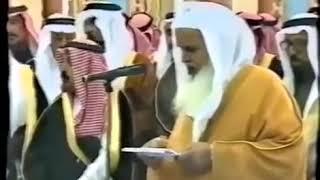 وش الي اضحك الامير خالد الفيصل والامير مقرن تابع المقطع للاخير وتعرف