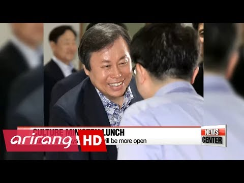 Culture minister Do Jong-hwan vows to thoroughly investigate blacklist and...