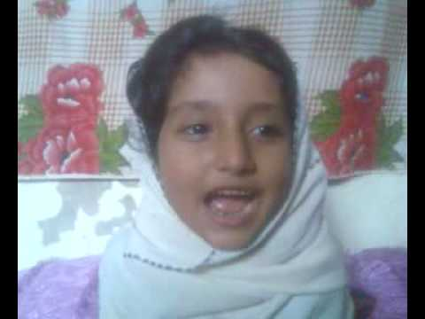 Baby Amina Allah Allah Allah