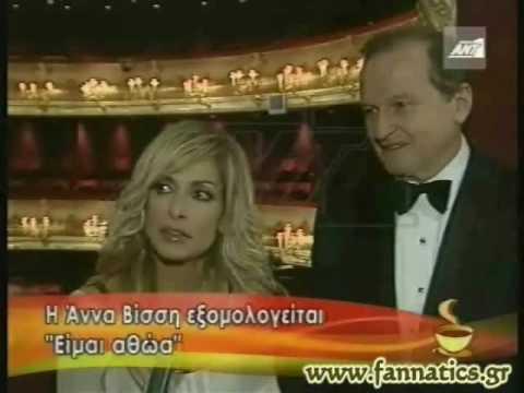 Anna Vissi - Interview from Royal Opera House, Ant1 TV (07/11/2007) Part 2 [fannatics.gr]