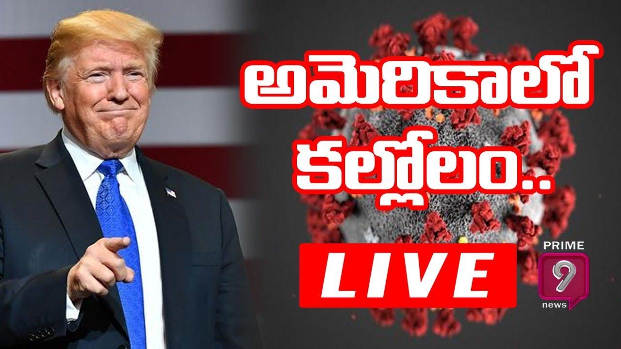United States Coronavirus Live Updates Trump Latest