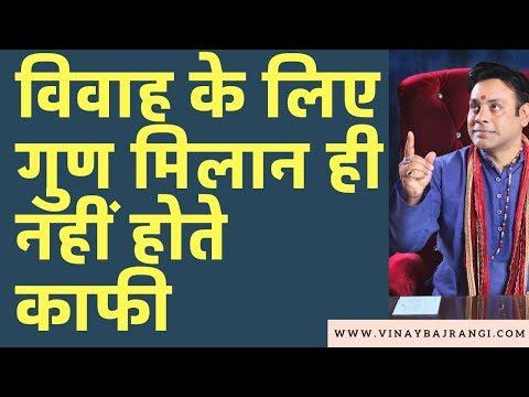 संपत्ति हेतु उपाय, Property, Sampatti Bechne Ke Upay, Astrology Tips II Acharya Murari Pandey || from YouTube · Duration:  3 minutes 10 seconds
