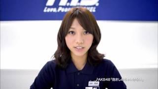 HIS AKB48 高城亜樹ver.