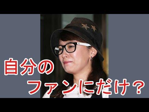 舞台降板の2女優、ブログで騒動を謝罪。土下座強要には触れず。