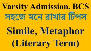 Simile, Metaphore, Personification, Oxymoron, Paradox : Varsity Admission, BCS