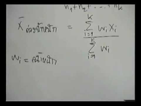 วีซีดีติวเข้มคณิตศาสตร์ ม.2 เทอม 2