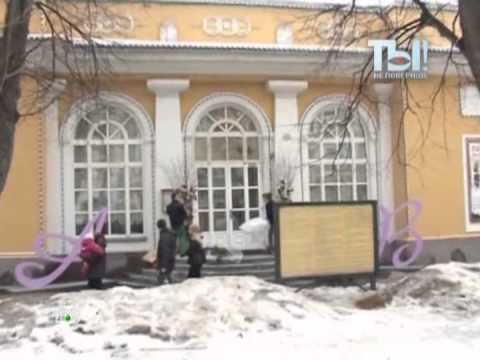 Петиция против Аллы Пугачевой Филипп Киркоров, Яна