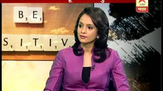 ABP Majha Special Chat : SSC Result Failure