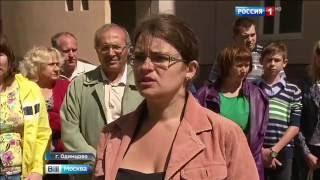 видео Новостройки в Трехгорке – квартиры от застройщиков