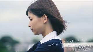 【欅坂46】渡邉理佐X長濱ねるX平手友梨奈—无心
