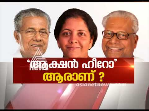 Who is the real hero | Asianet News Hour 04 Dec 2017
