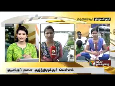 Special report: Thiruninravur still submerged in flood water, residents suffer