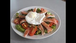Легкий салат с семгой и яйцом пашот. Как приготовить яйцо пашот.