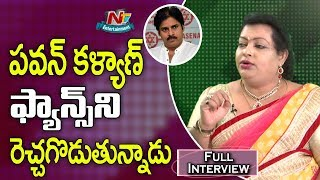 Actress Sajani (Devi) Controversy Interview | Pawan Kalyan | Casting Couch | Ntv Entertainment