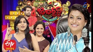 Jabardasth | Double Dhamaka Special  Episode | 31st May 2020 | Full Episode | ETV Telugu