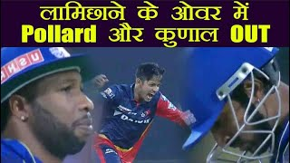 IPL 2018 : Sandeep Lamichchane dismisses Pollard and Kurnal Pandya in one over | वनइंडिया हिंदी