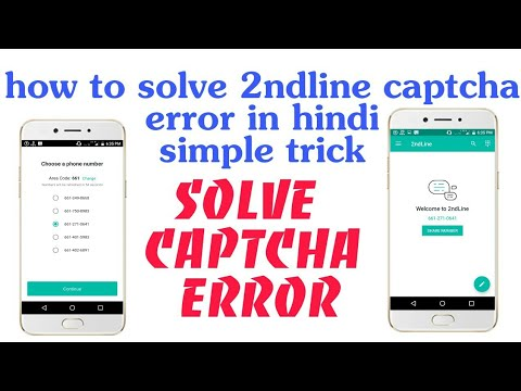 how to solve 2ndline captcha error problem in hindi