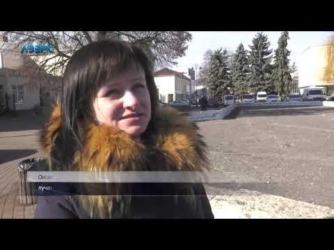 ТРК Аверс: У центрі Луцька може з'явитись сучасний фонтан