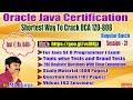 OCJA 1.8 Java SE 8 Programmer - I  (1Z0  -  808) By Durga Sir On 21-02-2018