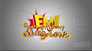 EMl 03-05-2016 Episode 41 full hd youtube video 3.5.16 | Sun tv Thavanai Murai Vazhkai Serial 3rd May 2016 Lastest