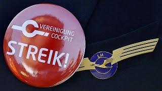 إلغاء أكثر من 870 رحلة في المطارات الألمانية بسبب إضراب في شركة لوفتهانزا