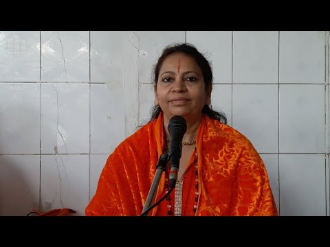 Geeta Yagya at Geeta Ashram,Faridabad  S  Geeta Mateshwari  