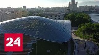 Итальянское застолье, опера и мультфильмы: выходные в Москве - Россия 24
