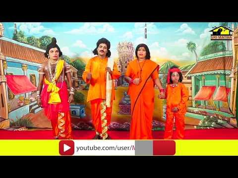 Satya Harischandra VaranasiDrama Part 2 ByKunchi Dasubabu|| Drama Padyalu || Musichouse27