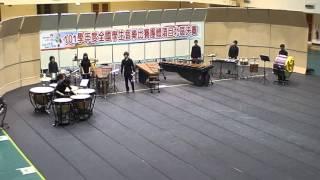 101學年度全國學生音樂比賽打擊合奏-新北高中(John Thrower:Aurora's Dance、Plasma)