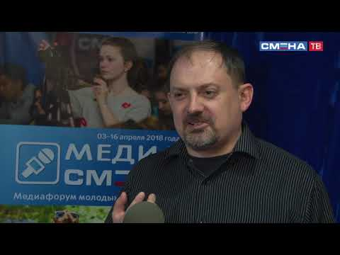 Интервью Сергея Левина - главного специалиста управления по взаимодействию со СМИ г. Анапа