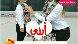 وائل جسار لانك ابني