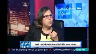 """بالفيديو.. """"الحفناوي"""": الغش في الدواء قتل عمد"""