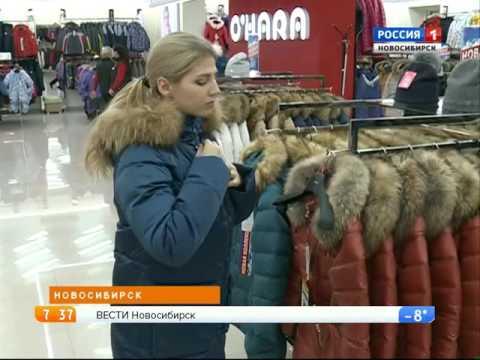 РОССИЯ1. Вести Новосибирск. ОХАРА