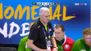 Saudi Arabia Belarus Handball WC 2017 Саудовская Аравия Беларусь Гандбол ЧМ