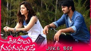 Oohalu Gusagusalaade | Telugu Movie Full Songs | Jukebox - Vel Records