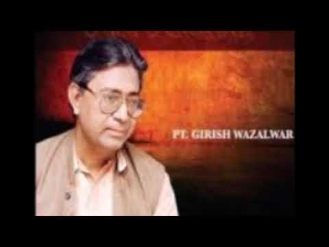 Pt Giriz Wazalwar- Raag Rageshree- Nagpur, 1989