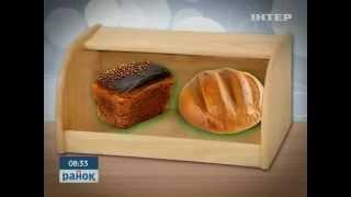Как лучше хранить хлеб(, 2015-08-20T14:37:30.000Z)
