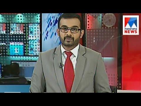 പത്തു മണി വാർത്ത | 10 A M News | News Anchor - James Punchal | October 17, 2017 | Manorama News