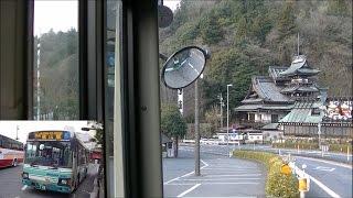 防長バス快速線前面展望【岩国駅→新岩国駅・玖珂・高森→徳山駅】
