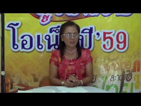 """สพป.เพชรบูรณ์ เขต 3 ติวไทยสู่เส้นชัยโอเน็ต ป.6 ปี""""59 ชนิดของคำในภาษาไทย"""