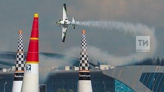 Пресс-конференция о чемпионате мира по самолетному спорту Red Bull Air Race в Казани