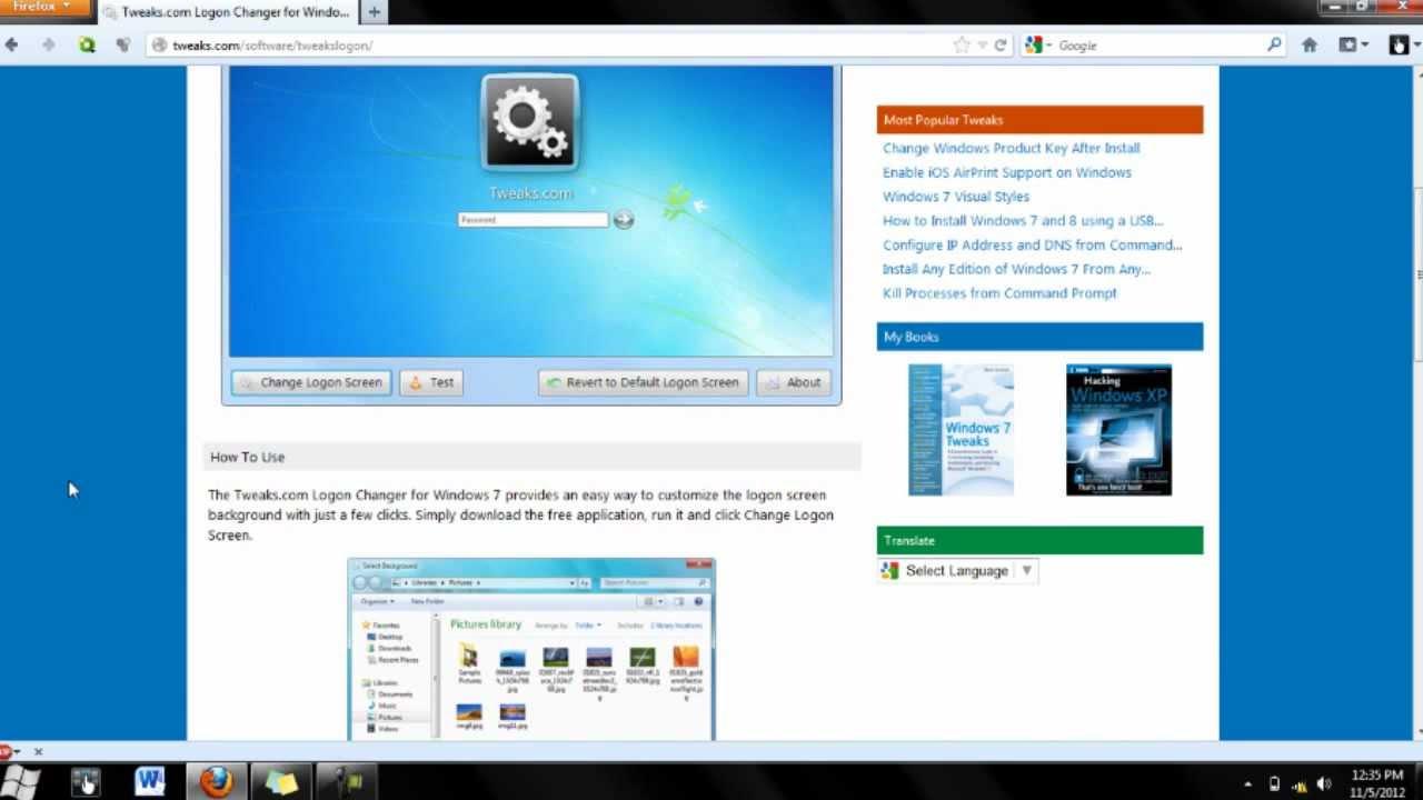 How to change lock screen on Windows 7