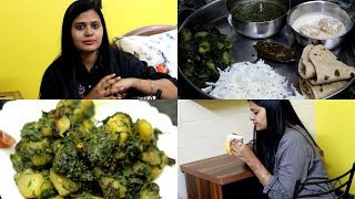 INDIAN DINNER ROUTINE 2018 || Aaloo-palak khurchan || Chit-chat vlog || Real Indian Home & Kitchen .