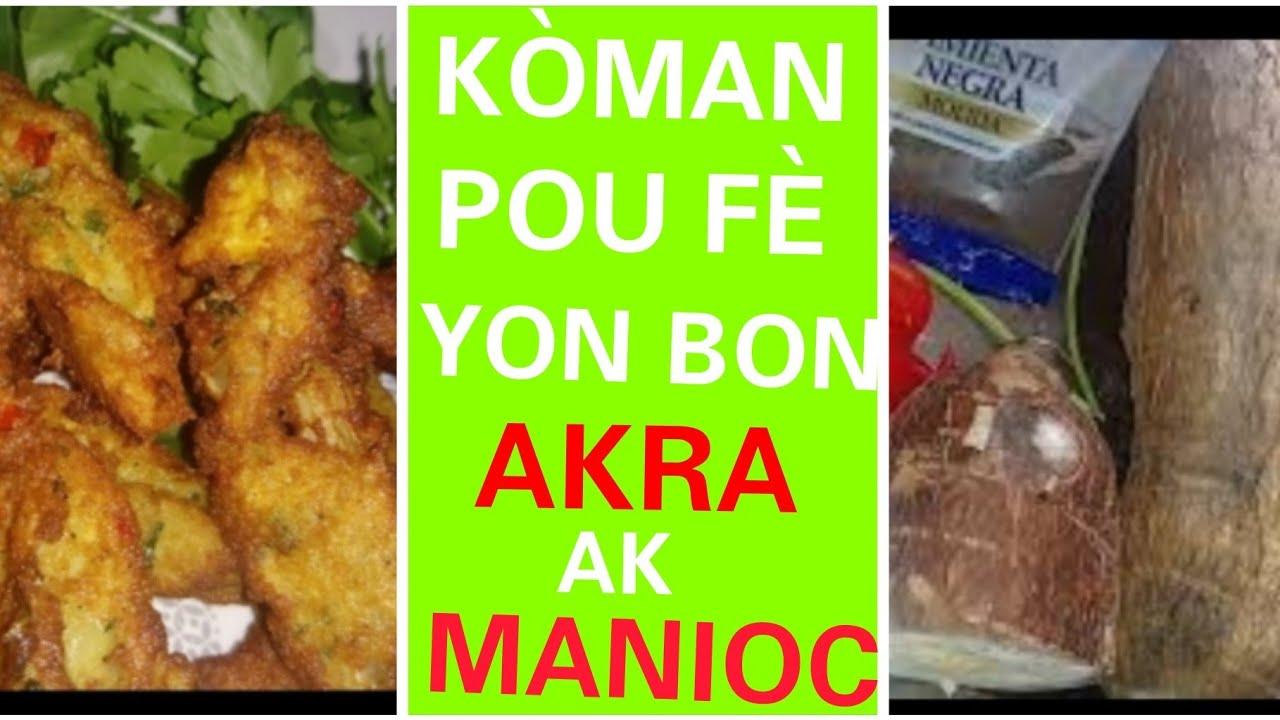 Accras De Manioc Cuisine Haitienne Youtube