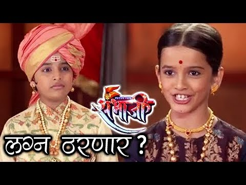 Swarajya Rakshak Sambhaji Of 27th October 2017 | Zee Marathi Serial | Divesh Medge & Shantanu Moghe