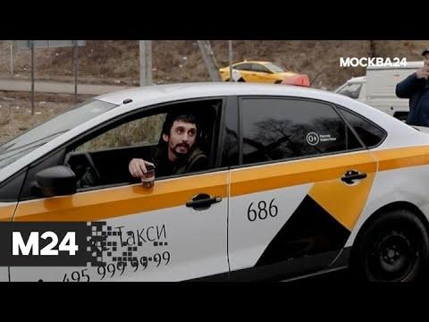 """""""Спорная территория"""": """"город"""" такси"""" - Москва 24"""