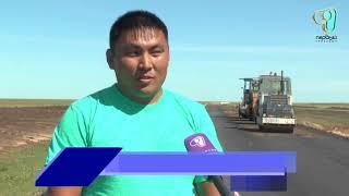 30.07.18 Тайынша ауданында жол жөндеу жұмыстары жүргізілуде (А)