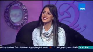 قمر 14 - فقرة أسما سليمان - لقاء خبيرة الشعر نرمين سالم ومصمم الأزياء هادي سعد وكولكشن